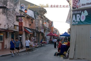 Jonker Walk begins or ends.. depending on where u entered from